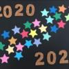 2021新年ロゴ
