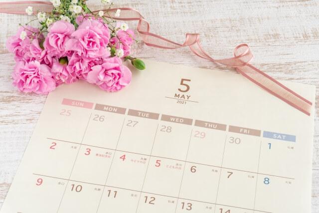 2021 5月カレンダー